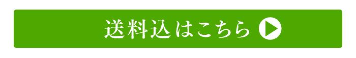2018年雅正庵のお歳暮特集 送料無料 竹かご風呂敷き 抹茶スイーツと静岡茶ティーバッグ詰め合わせ 鶴
