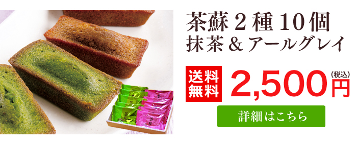 雅正庵のお歳暮特集 抹茶スイーツ詰め合わせ 竹かご風呂敷セット
