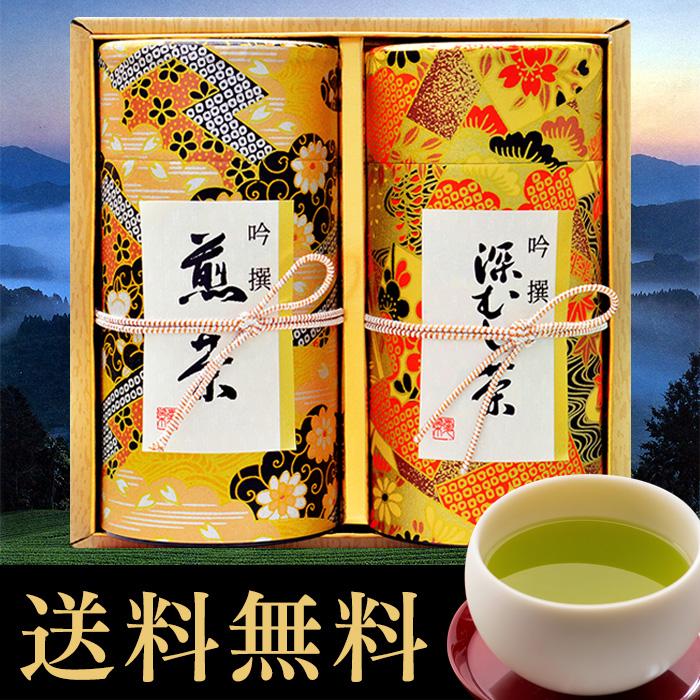 吟撰静岡茶