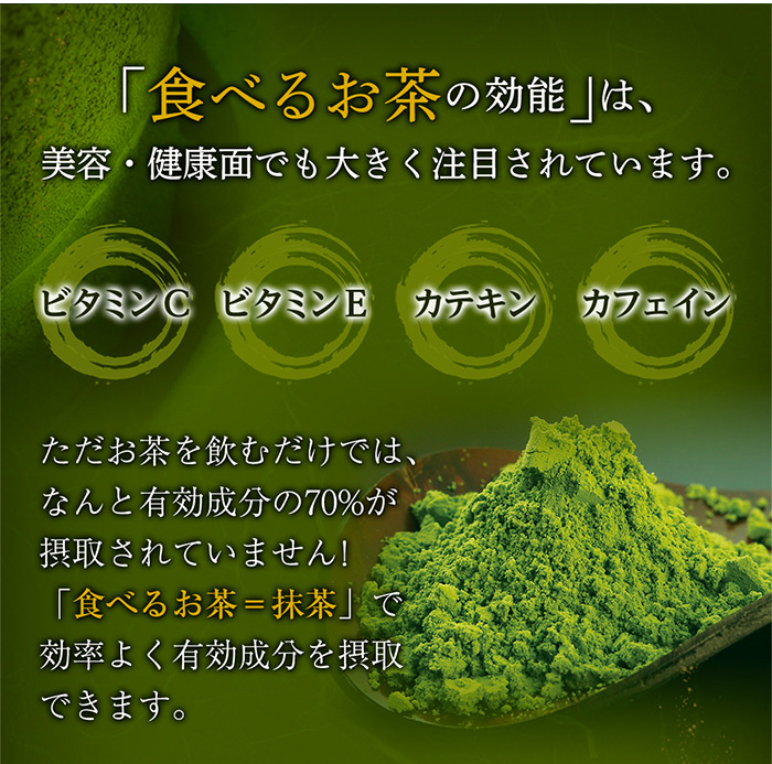 抹茶 30g 茶道 お稽古用 抹茶パウダー 業務用 自宅用