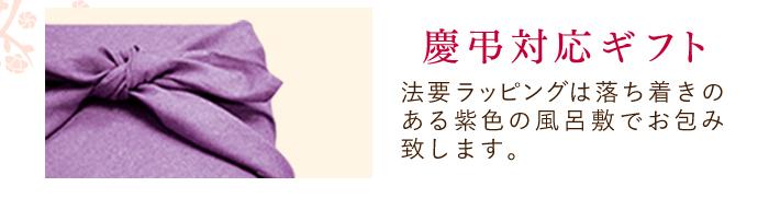 竹かご風呂敷 静岡抹茶スイーツ4種&抹茶ラテセット白鳥 送料無料