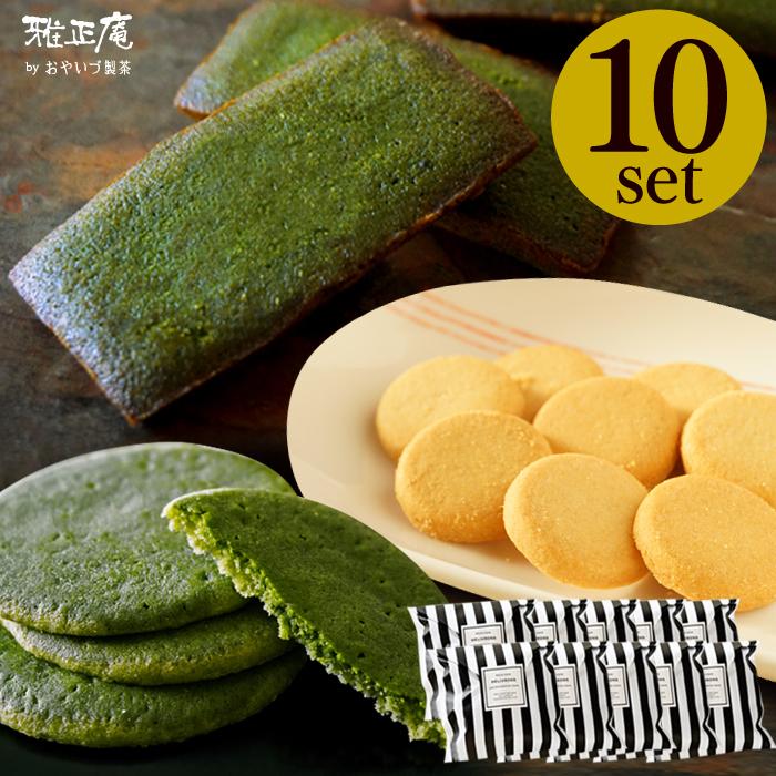 雅正庵 濃い抹茶スイーツ2種 メイプルクッキー