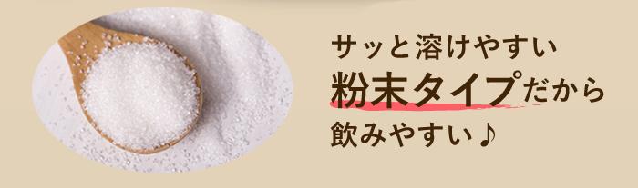 腸内環境を整えるオリゴ糖 粉末タイプで飲みやすい 長沢オリゴ