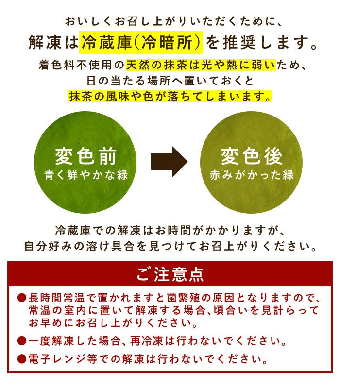 冷凍送料無料 静岡雅正庵の天空の抹茶プリン 5個入
