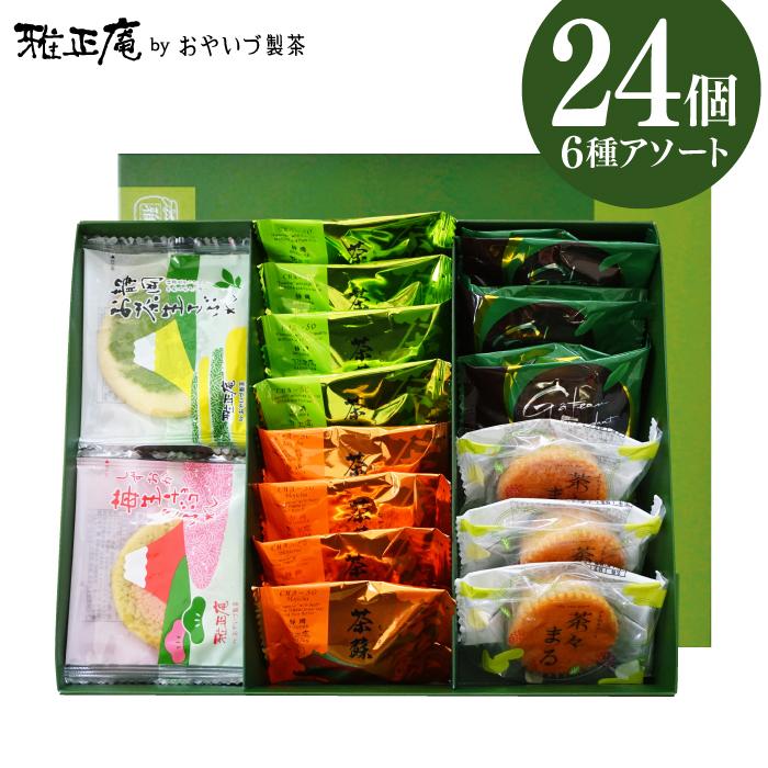 雅正庵の焼き菓子詰め合わせ 6種24個入り
