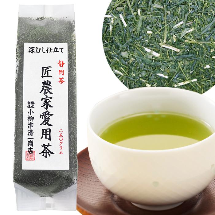 匠農家愛用茶 大容量 飲み茶