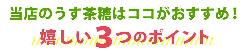 静岡のローカルドリンク うす茶糖 甘いお茶 ケンミンショー