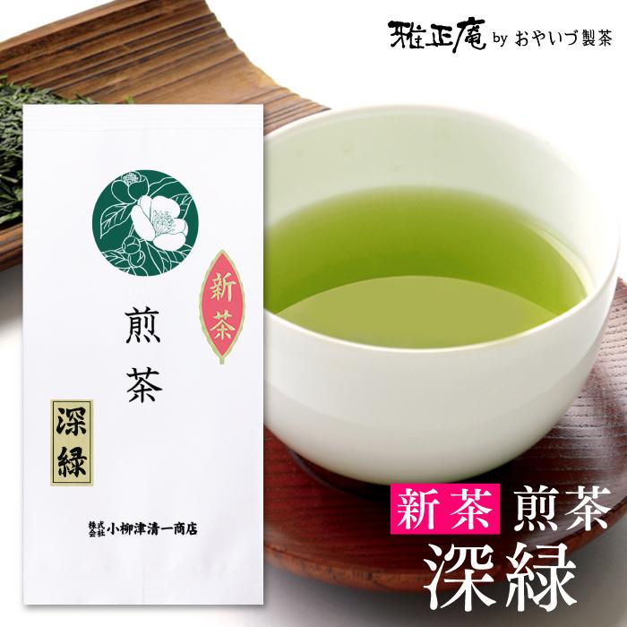 静岡新茶 深緑100g
