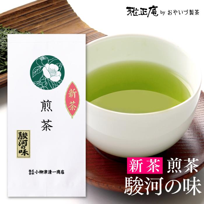 静岡新茶 駿河の味100g