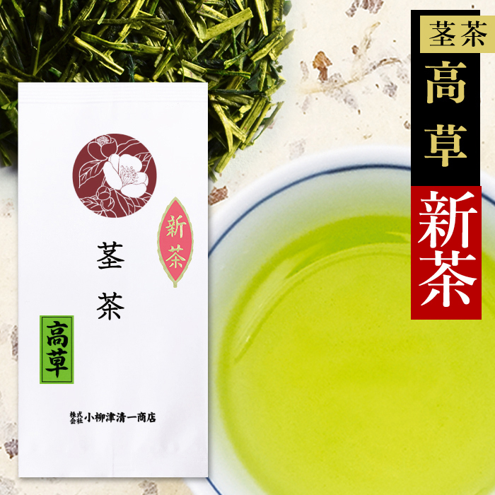 静岡新茶 くき茶高草100g