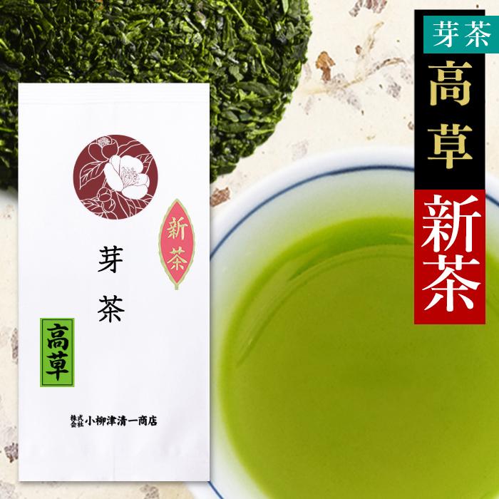 静岡新茶 芽茶高草100g