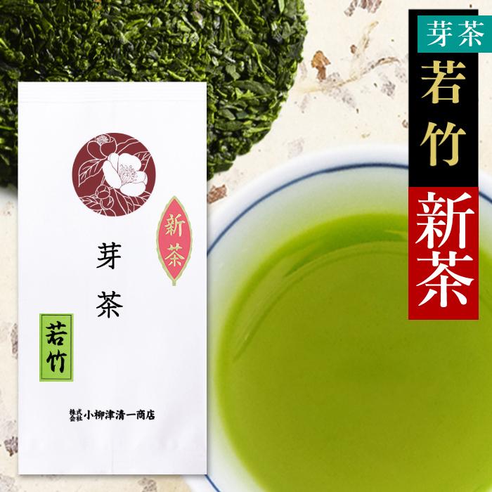 静岡新茶 芽茶若竹100g
