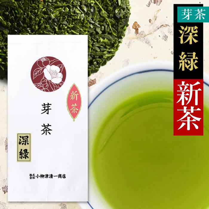 静岡新茶 芽茶深緑100g