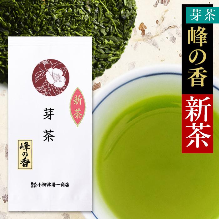静岡新茶 芽茶峰の香100g
