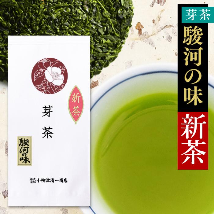 静岡新茶 芽茶駿河の味100g