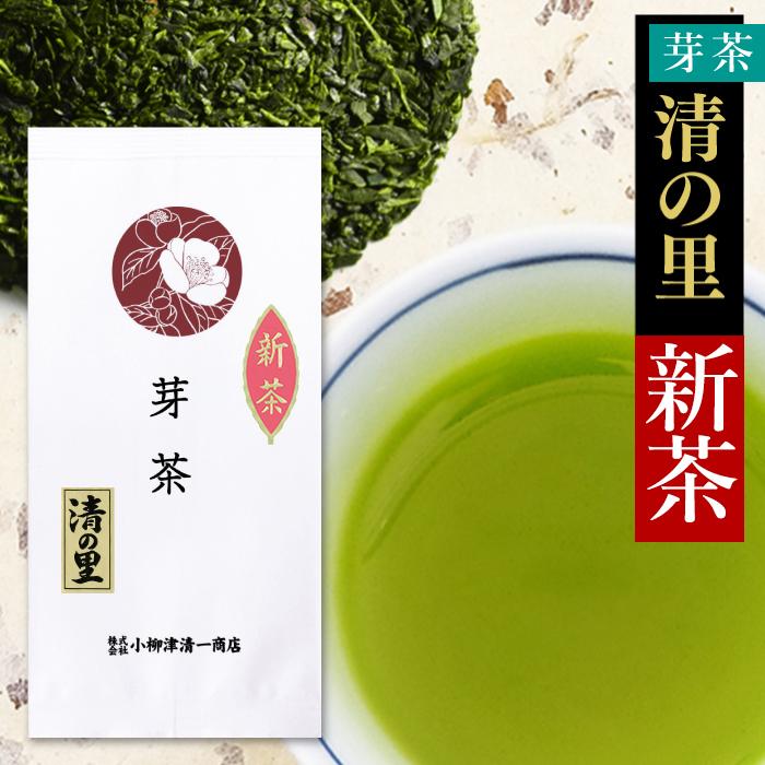 静岡新茶 芽茶清の里100g