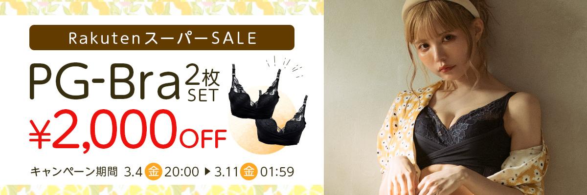 coupon_set