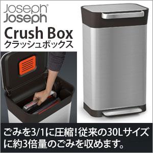 Joseph Joseph 压缩垃圾桶(30L)