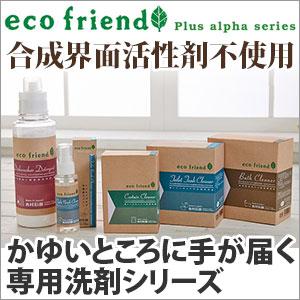 木村肥皂 不含合成界面活性剂 清洁剂系列
