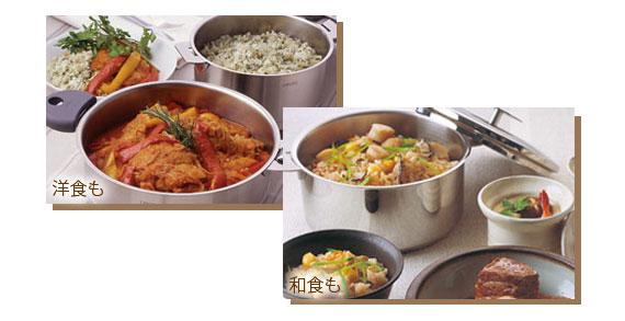 洋食も和食も合うデザイン