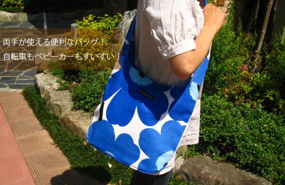 marimekko ショルダーバッグ「CLOVER」