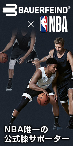 NBA公式膝サポーター