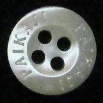 ボタン高瀬