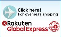 International customers tenso.com