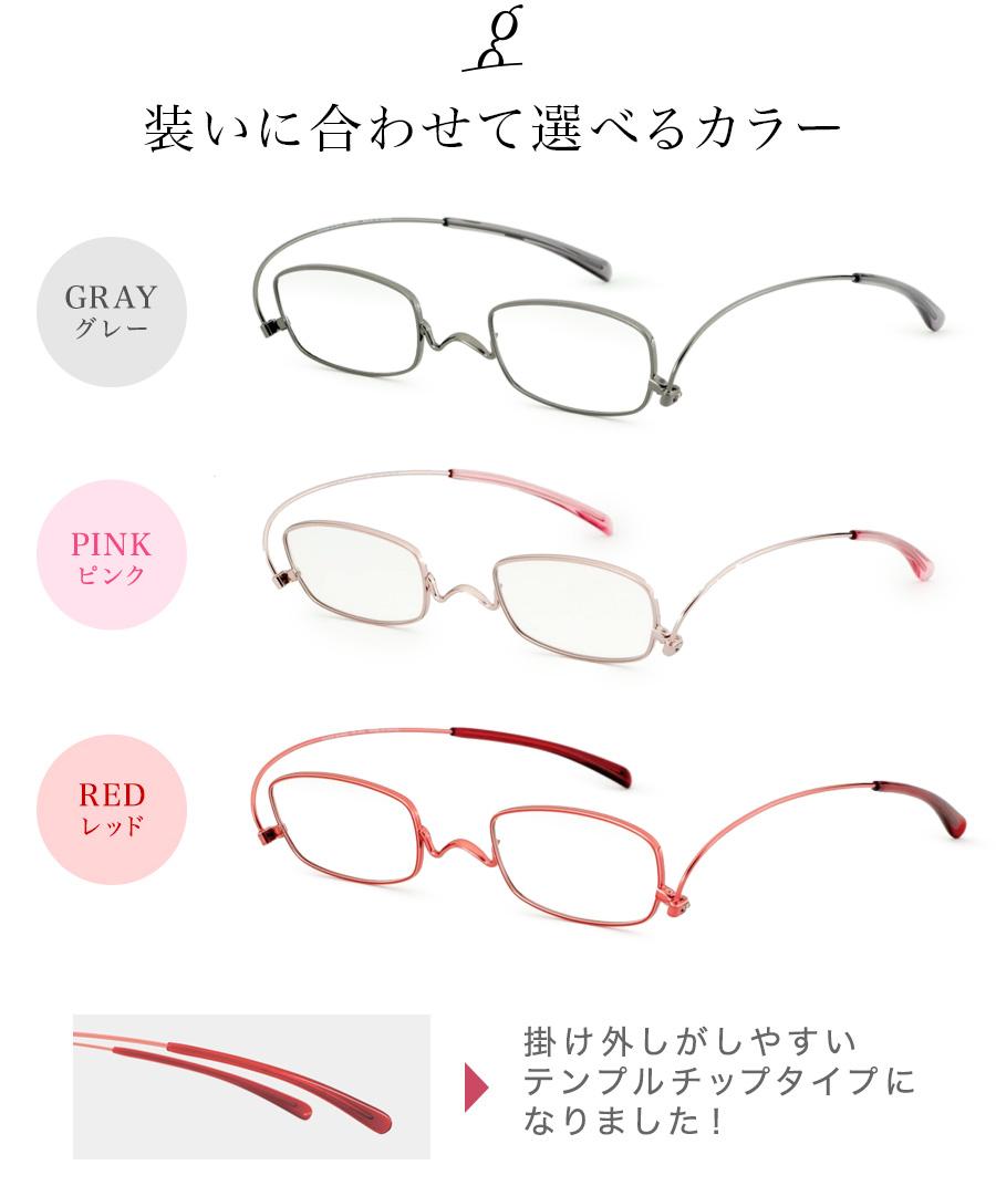 おしゃれ老眼鏡ペーパーグラス 通常クリアレンズ