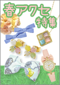 1000円以上送料無料
