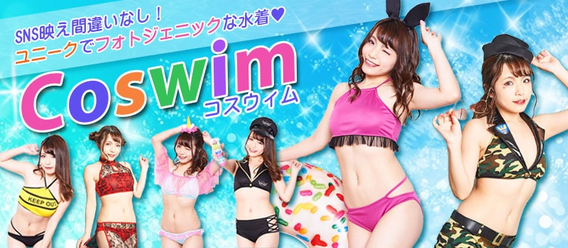 coswim