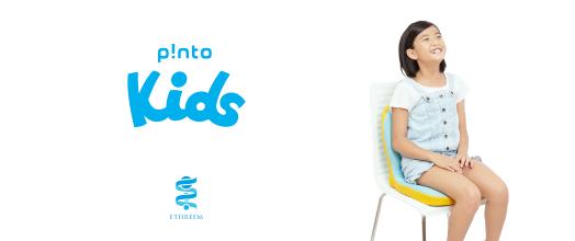 p!nto Kids