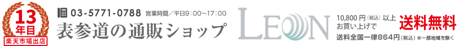 郵便ポスト・表札の通販 レオン:郵便ポスト・デザイン表札・ベンツ輸入車パーツ取扱い