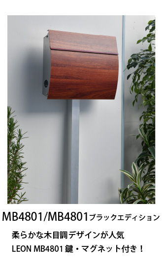 MB4801リンク