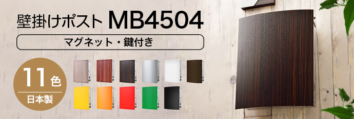 MB4504