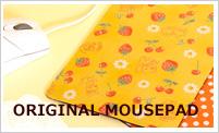 オリジナルマウスパッド