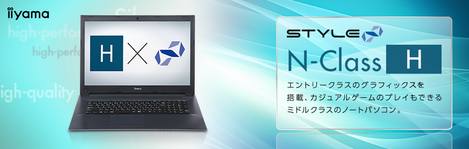 iiyama ノートパソコン N-Class