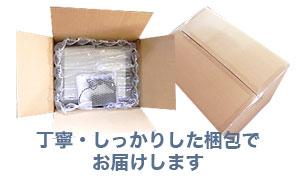 pack_thum