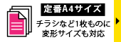 PCOTおすすめ商品01