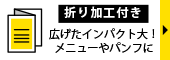 PCOTおすすめ商品04