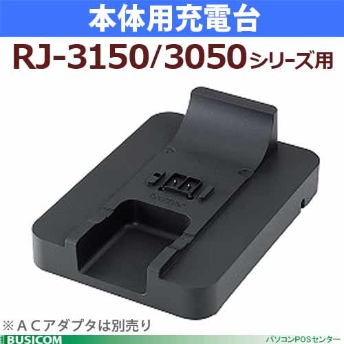 PA-CR-001