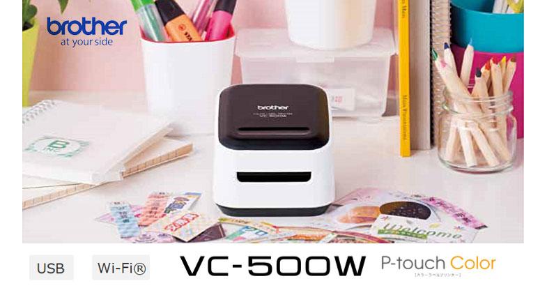 VC-500W