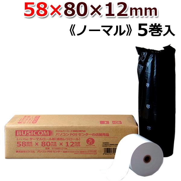 ST588012-5K