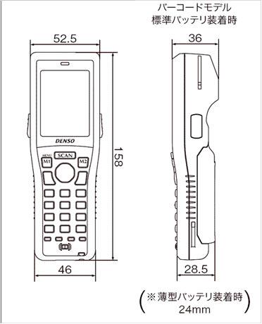 1306B寸法図