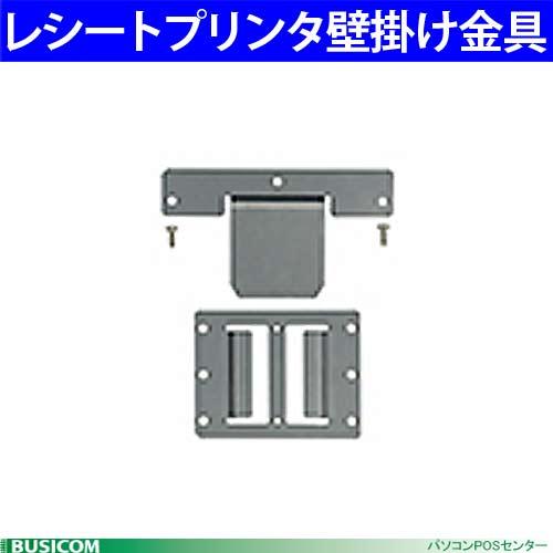 OT-WH30 Tm-m30用壁掛け金具