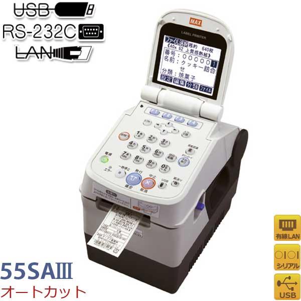 LP-55SA3