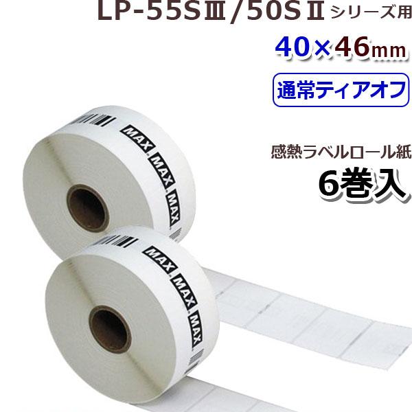 LP-S4046