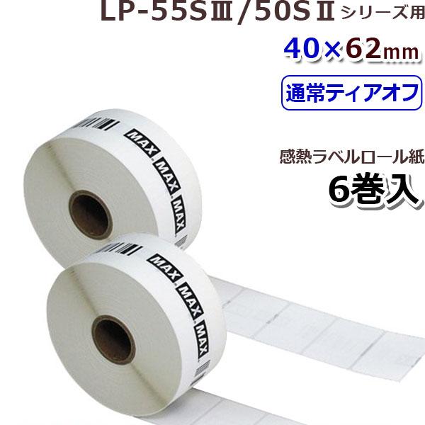 LP-S4062