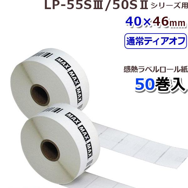 LP-S4046VP