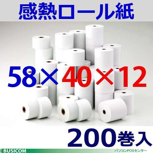 ST584012-200K (200巻)